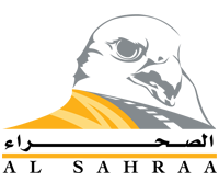 Al Sahraa Group Logo